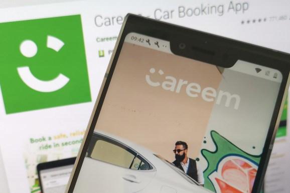 Careem mobile app