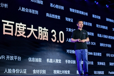 Baidu open-sources NLP model it claims achieves state-of-the-art