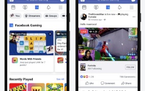 Facebook Game Tab is the new home for gaming content on Facebook.