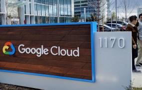Google Cloud offices in Sunnyvale, California