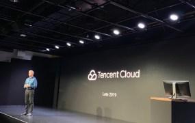 Tencent Cloud.