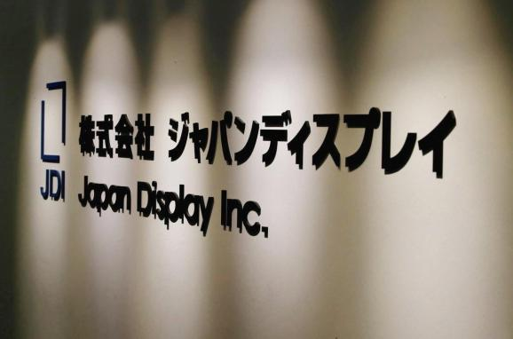 Japan Display Inc's logo is pictured at its headquarters in Tokyo, Japan, August 9, 2016.
