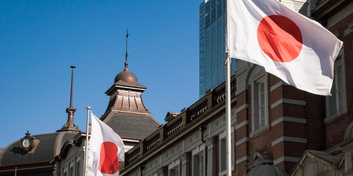 Marunouchi, Chiyoda-ward, Tokyo, Japan - Jan 7, 2017: Tokyo. Marunouchi is the central commercial district near the Tokyo Station.
