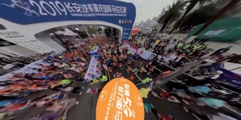 China joins 5G race with 8K 3D livestream of 30,000-person marathon