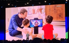Mark Zuckerberg using Spark AR with his kids.