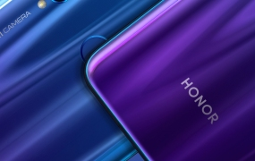 Huawei's Honor 20 Lite: This one has a rear fingerprint-reader.