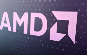 AMD logo at the first Computex 2019 keynote
