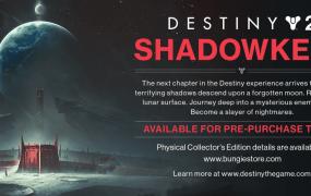 Destiny 2: Shadowkeep.