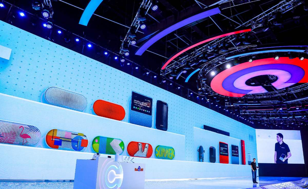 Baidu's smart home group seeks to raise capital at a $2.9 billion valuation