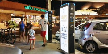 Volta Charging borrows $44 million to energize its ad-based electric car charging network
