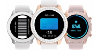 Huami Amazfit GTR targets Apple Watch with 74-day battery and Iron Man model