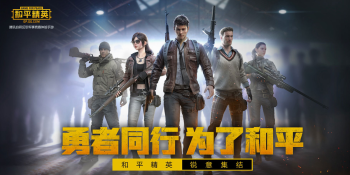 Tencent's PC gaming business was down 9% in Q2