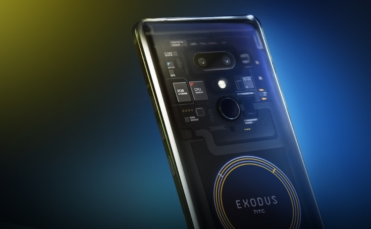 HTC Exodus has built-in cryptocurrency support.