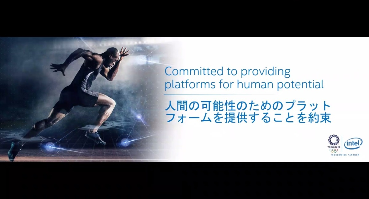 photo of Intel will broadcast Street Fighter V and Rocket League esports tournaments ahead of Tokyo Olympics image