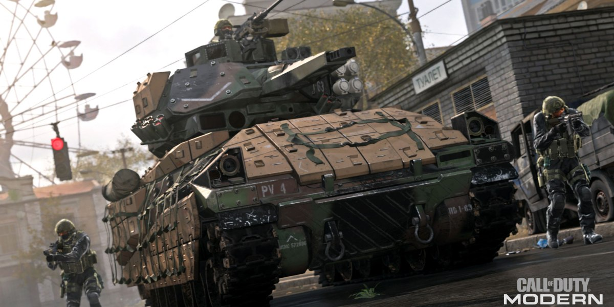Yes, there are tanks in Call of Duty: Modern Warfare multiplayer.