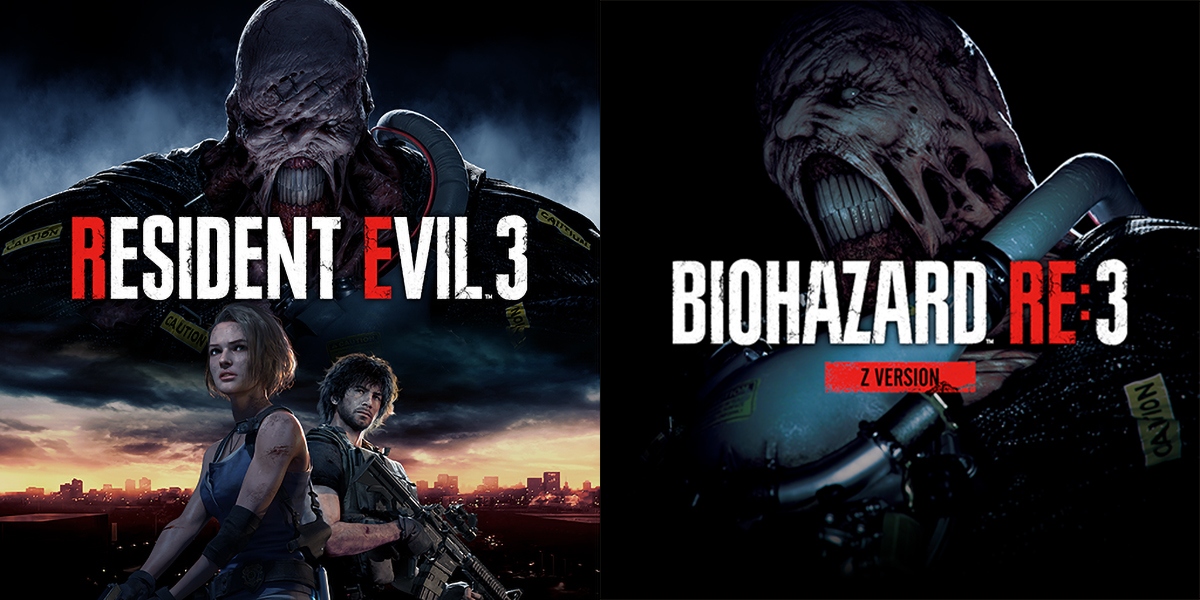 This is the likely cover art for Resident Evil 3 Remake.