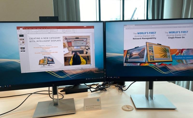 HP's latest displays.
