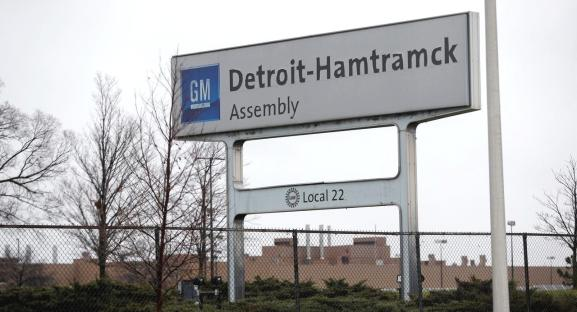 Technology NewsJanuary 27, 2020 / 2:35 PM / Updated 15 hours agoGM to invest $2.2 billion at Detroit factory to make electric trucks, SUVs2 Min ReadGeneral Motors Detroit-Hamtramck Assembly plant is seen in Hamtramck, Michigan, U.S. November 26, 2018.