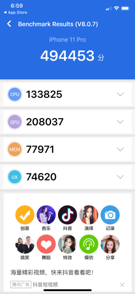 Antutu benchmarks for the iPhone 11 Pro with Apple's 2019 A13 processor.