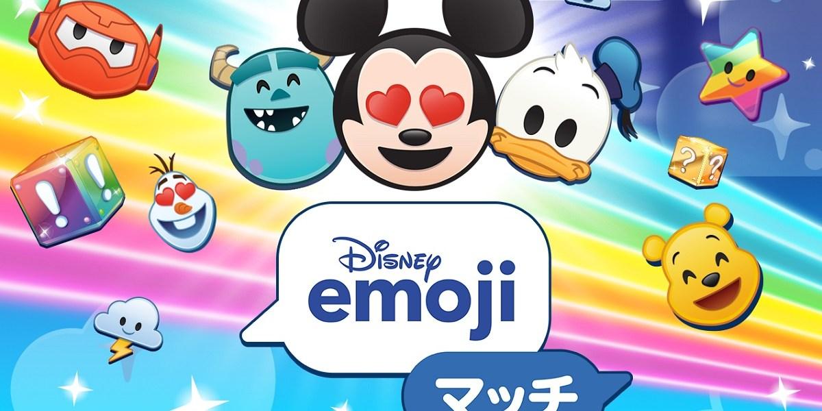 Disney Emoji Blitz is bound for Japan.