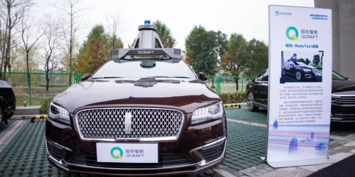 Image of article 'Qcraft raises over $24 million to train autonomous vehicle systems in simulation'