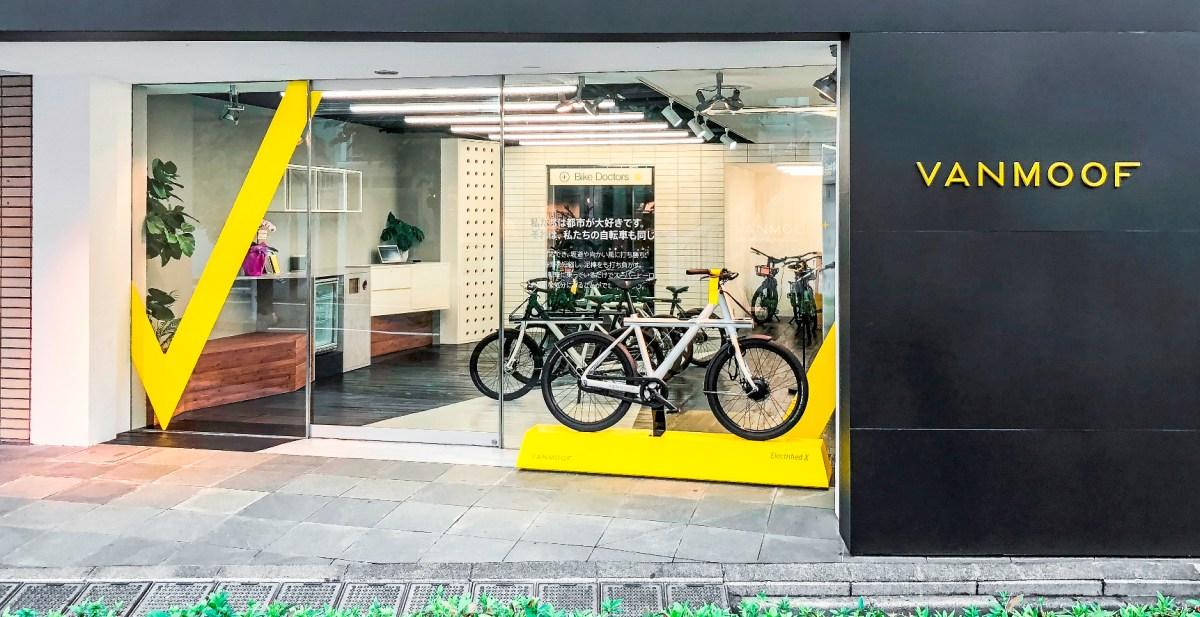 VanMoof raises $40 million as ebike sales surge thumbnail