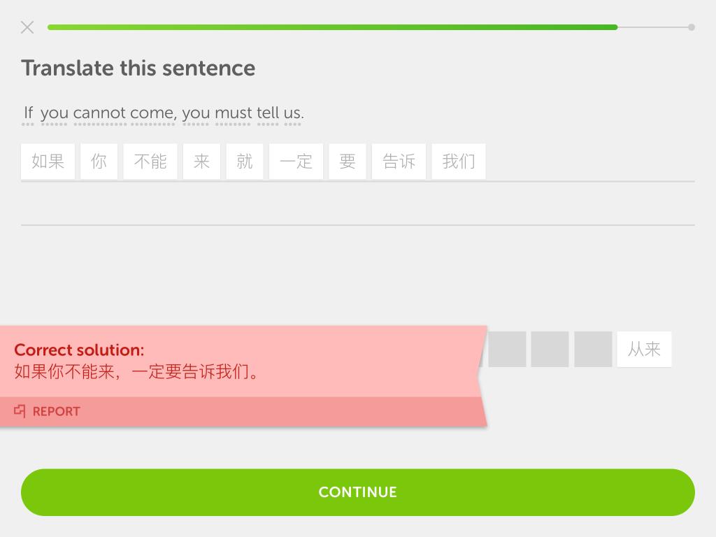 Duolingo wrong answer