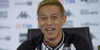 Rally unveils digital currency with soccer star Keisuke Honda, esports team Gen.G, and more