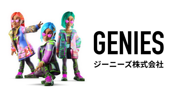 Genies is taking its 3D avatars to Asia in a bigger way.