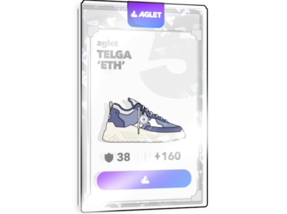 Aglet is offering virtual sneakers as NFTs.