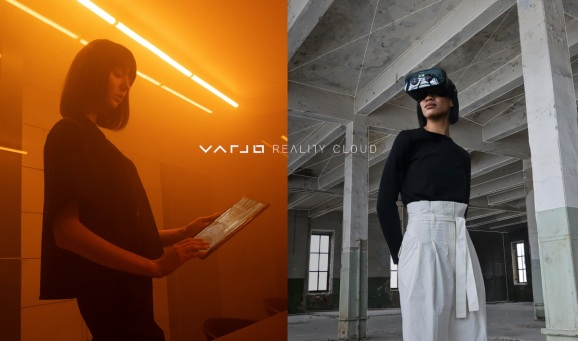Varjo can make you see a real place virtually in real time.
