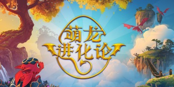 Zynga plans to launch Merge Dragons mobile game in China